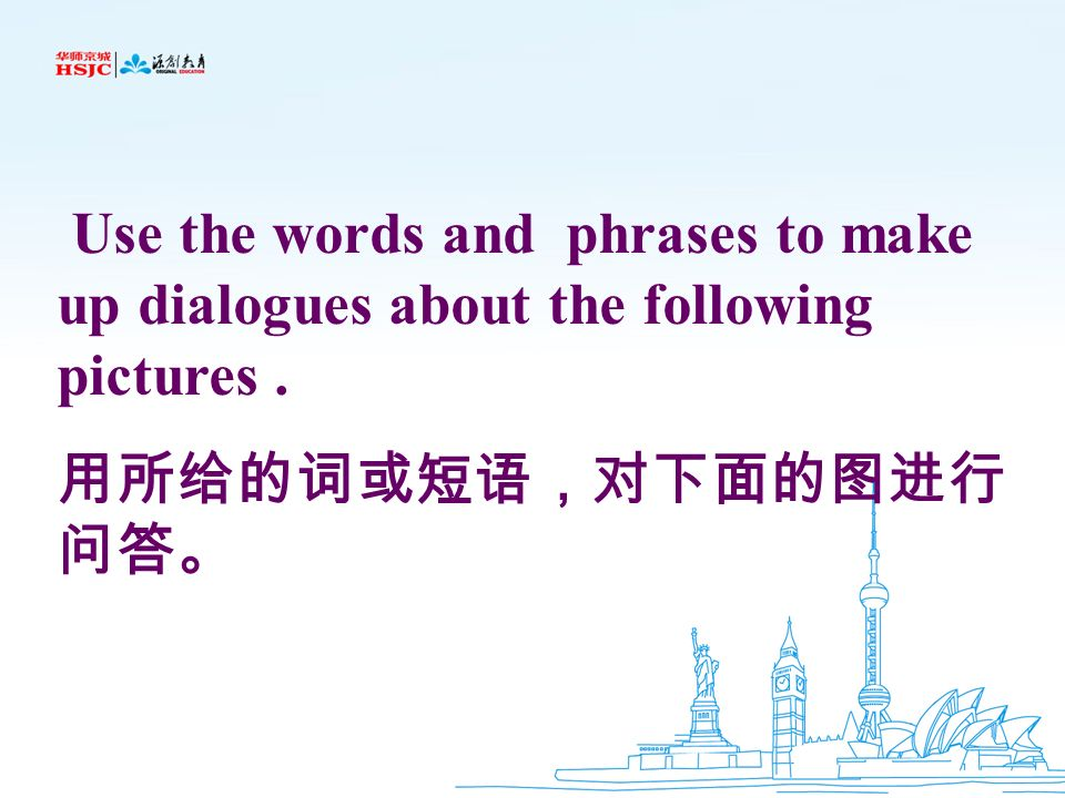 Use the words and phrases to make up dialogues about the following pictures .
