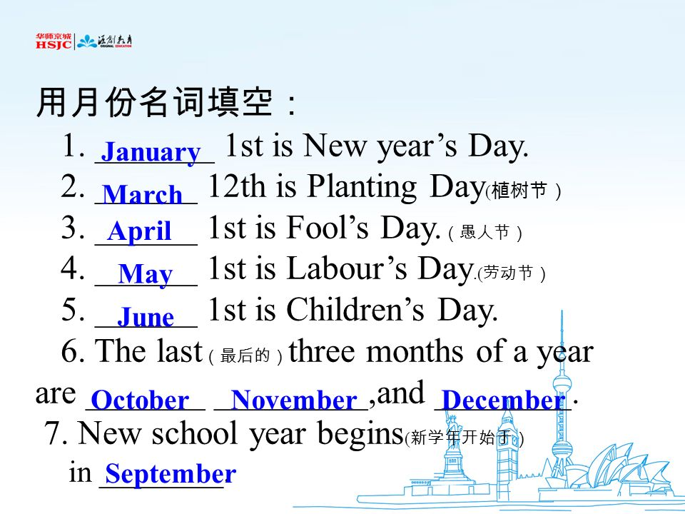 1. _______ 1st is New year's Day. 2. ______ 12th is Planting Day(植树节)