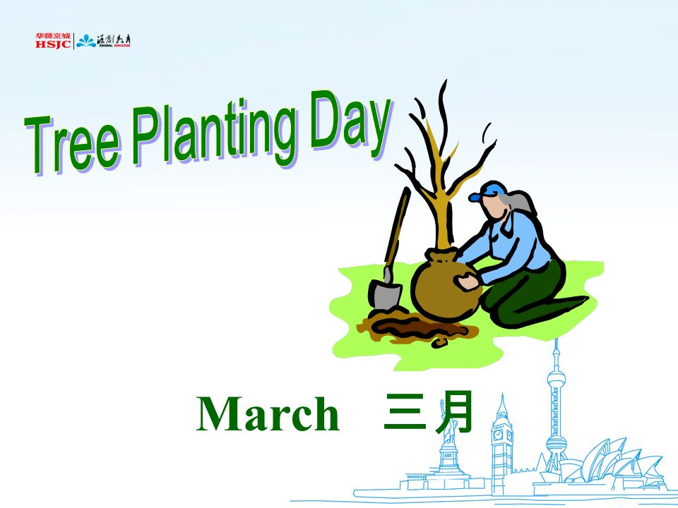 Tree Planting Day March 三月
