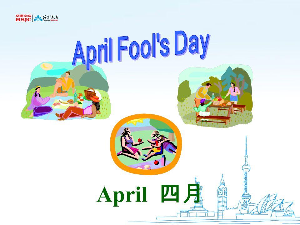 April Fool s Day April 四月
