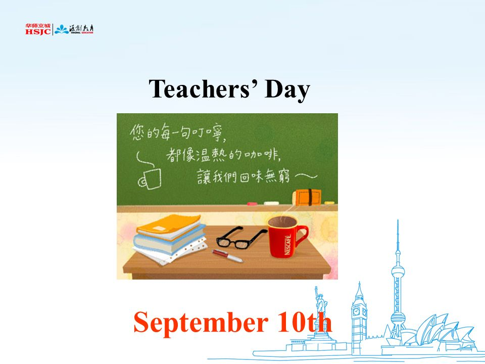 Teachers' Day September 10th