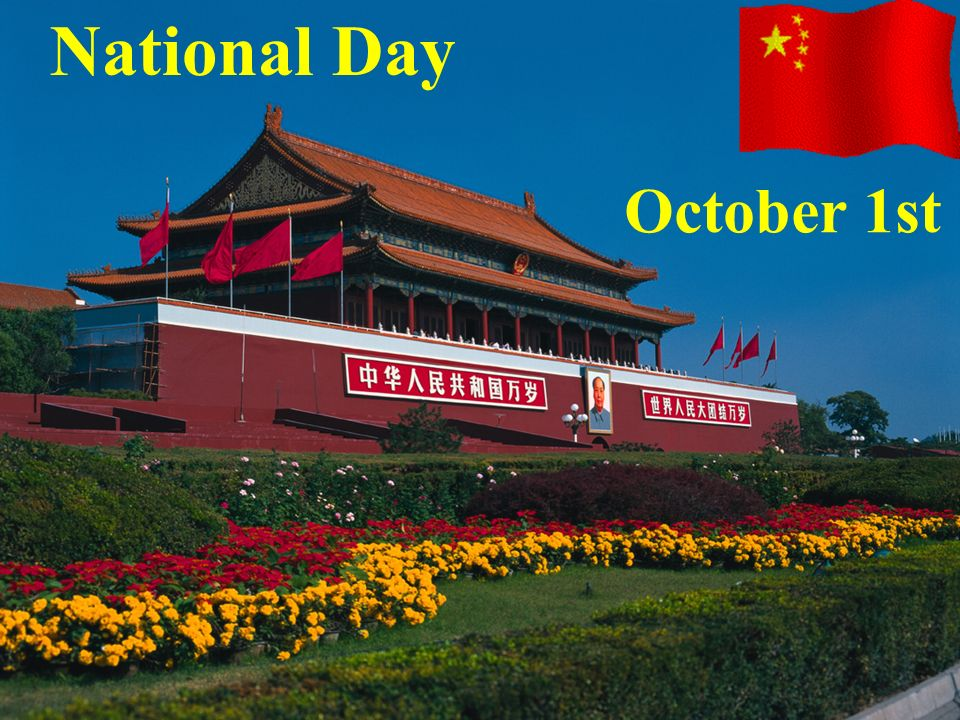National Day October 1st