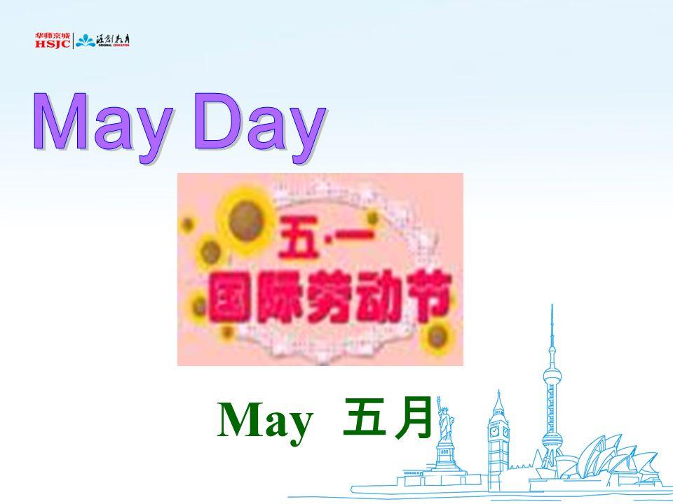 May Day May 五月