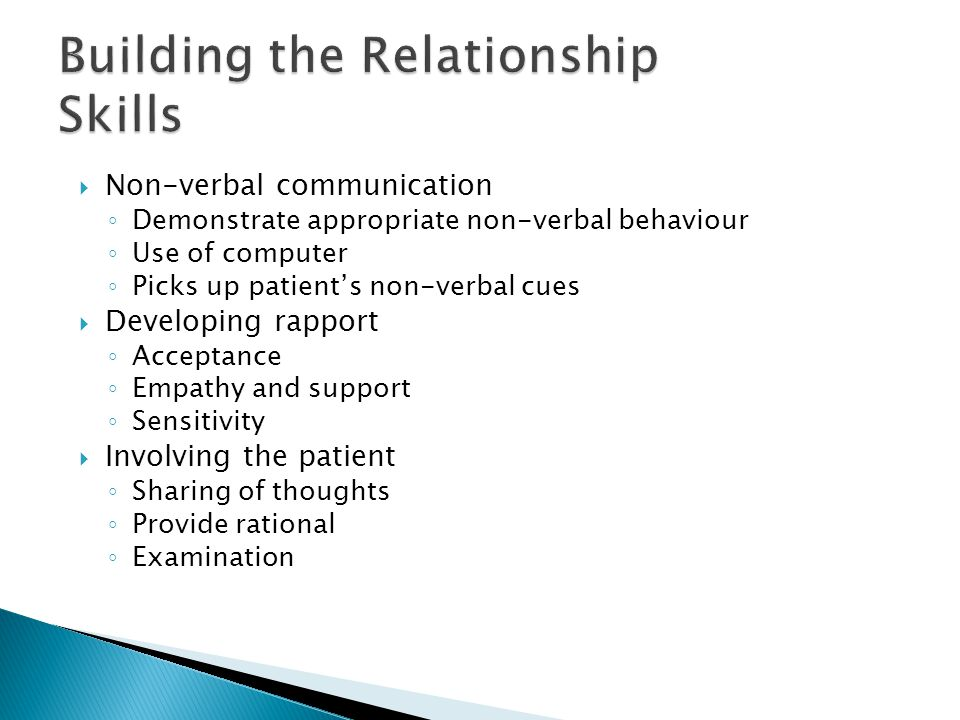 Building the Relationship Skills