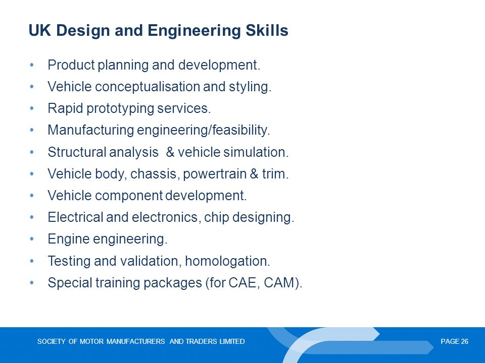 UK Design and Engineering Skills