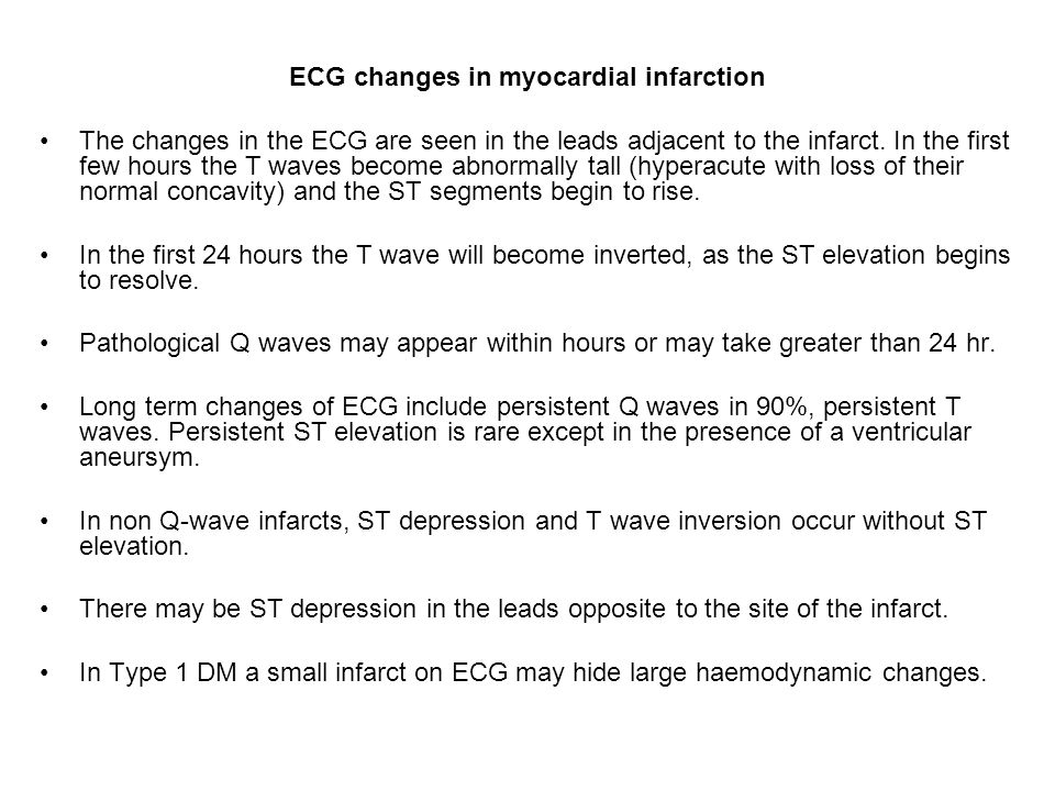 ECG changes in myocardial infarction