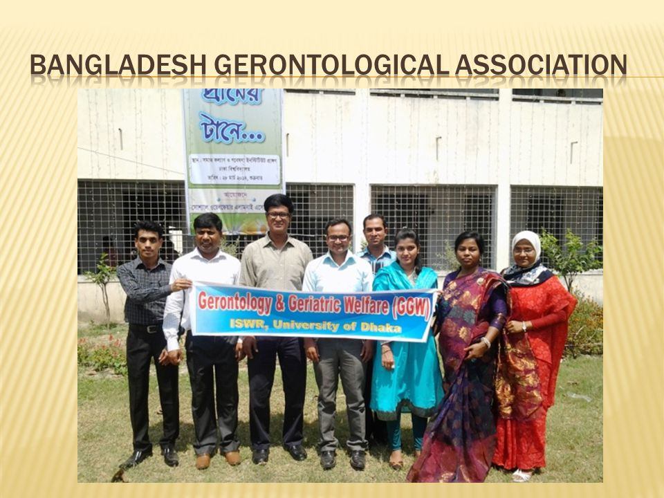 Bangladesh Gerontological Association