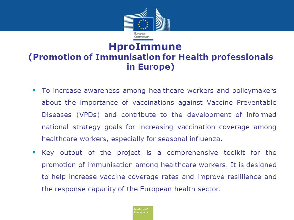 HproImmune (Promotion of Immunisation for Health professionals in Europe)