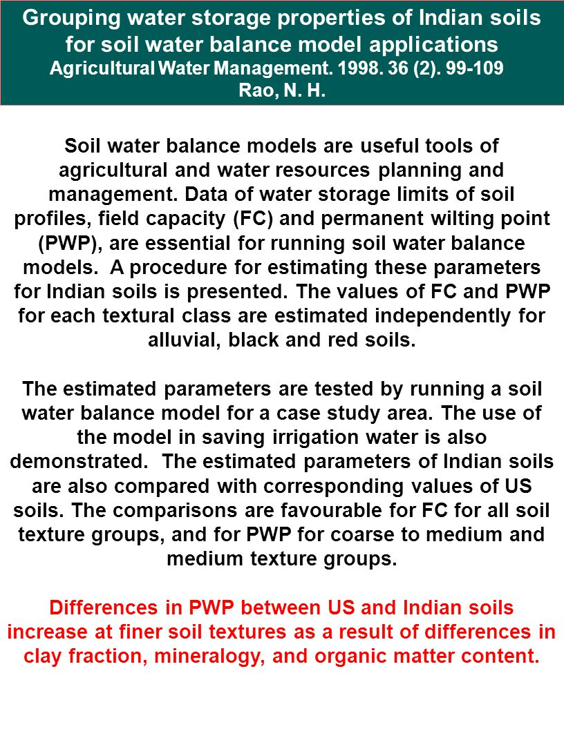 Agricultural Water Management. 1998. 36 (2). 99-109
