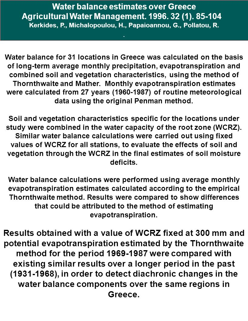 Water balance estimates over Greece