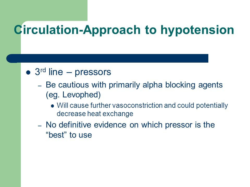 Circulation-Approach to hypotension