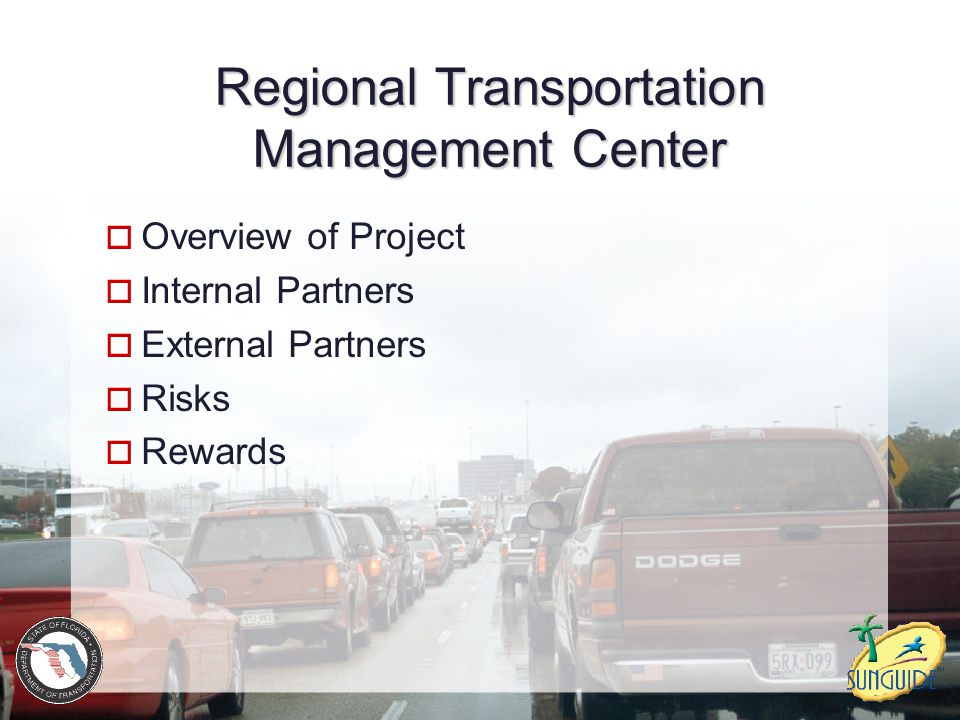 Regional Transportation Management Center