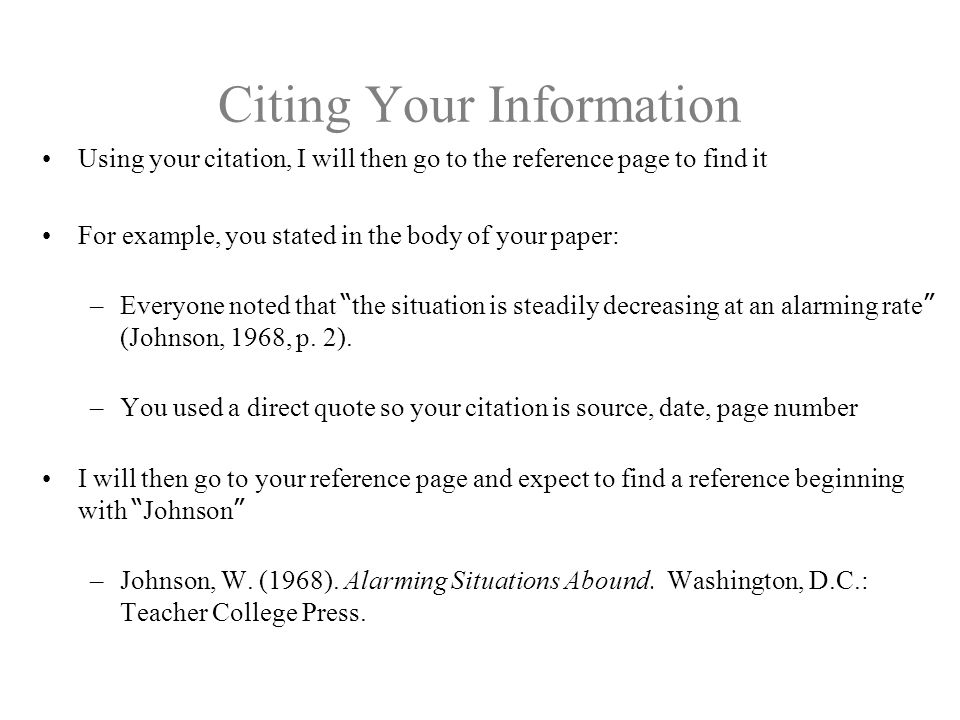 Citing Your Information