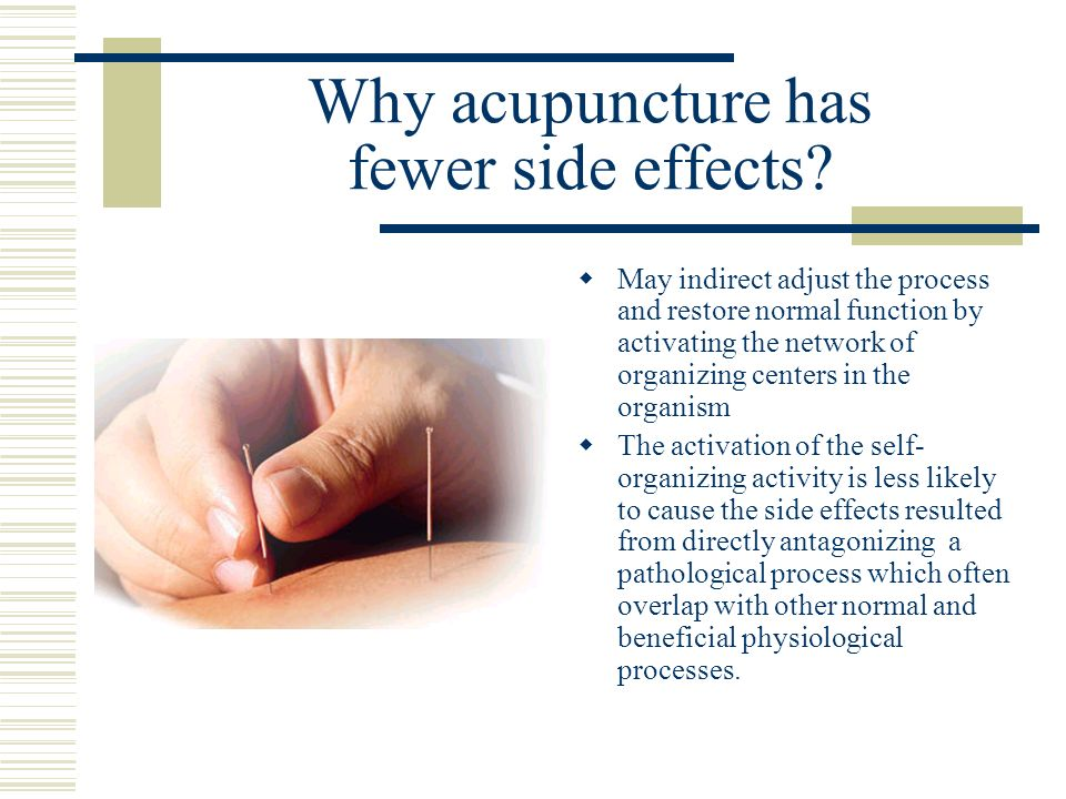 Why acupuncture has fewer side effects