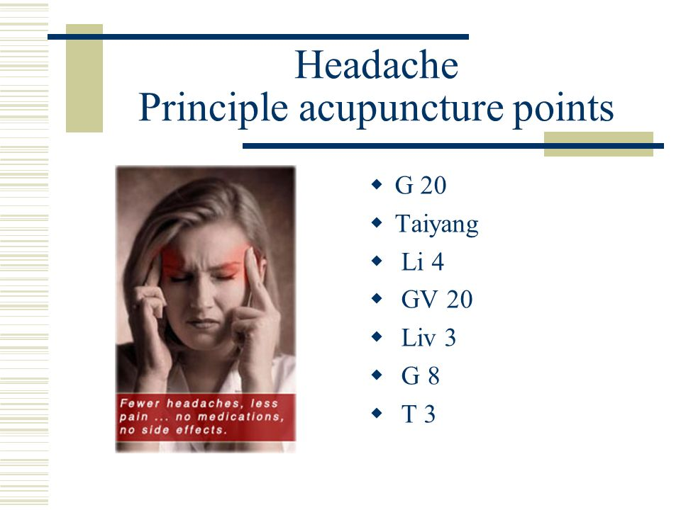 Headache Principle acupuncture points