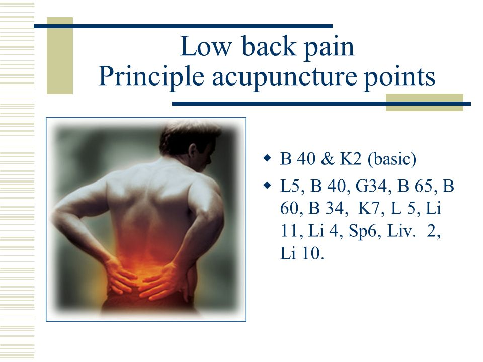 Low back pain Principle acupuncture points