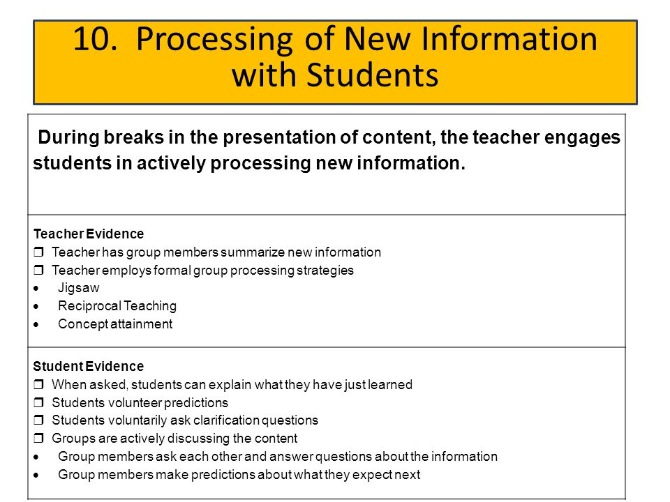 10. Processing of New Information with Students