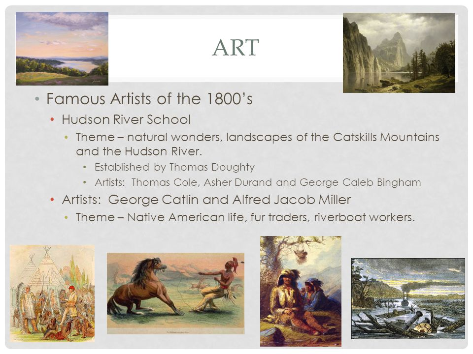 art Famous Artists of the 1800's Hudson River School