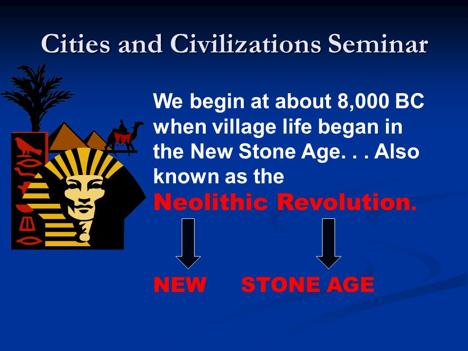 Cities and Civilizations Seminar