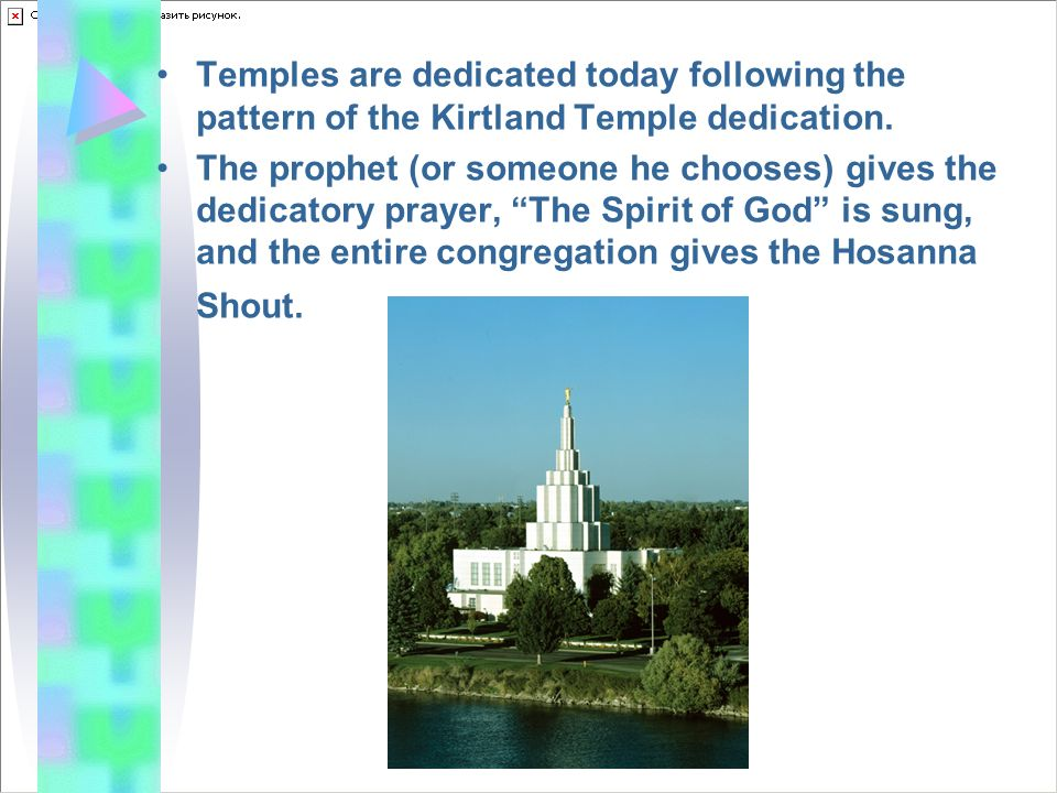 Temples are dedicated today following the pattern of the Kirtland Temple dedication.