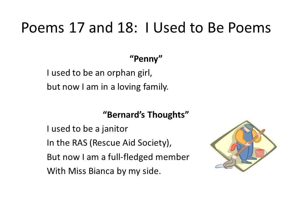 Poems 17 and 18: I Used to Be Poems