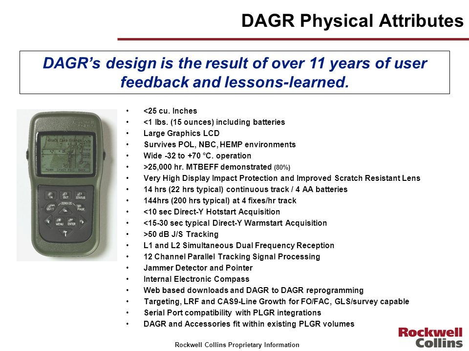 DAGR Physical Attributes