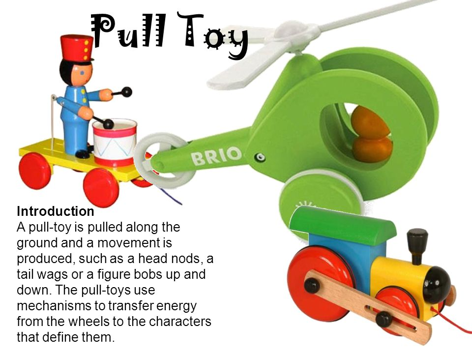Pull Toy Introduction.
