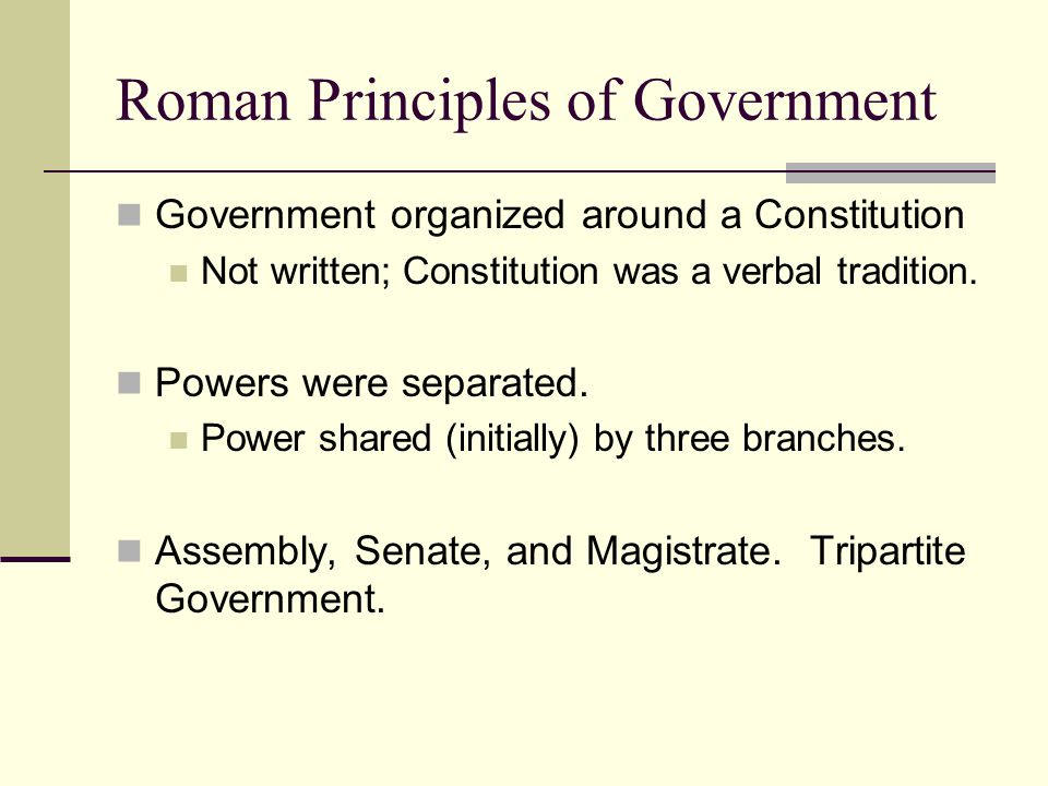 Roman Principles of Government