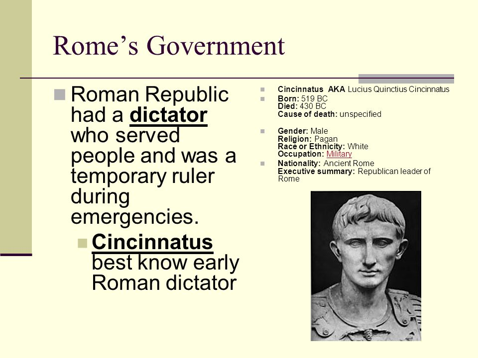 Rome's Government Roman Republic had a dictator who served people and was a temporary ruler during emergencies.