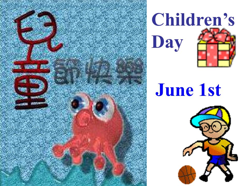 Children's Day June 1st