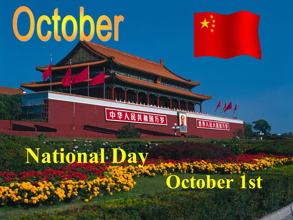 October National Day October 1st