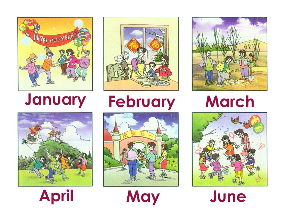 January February March April May June