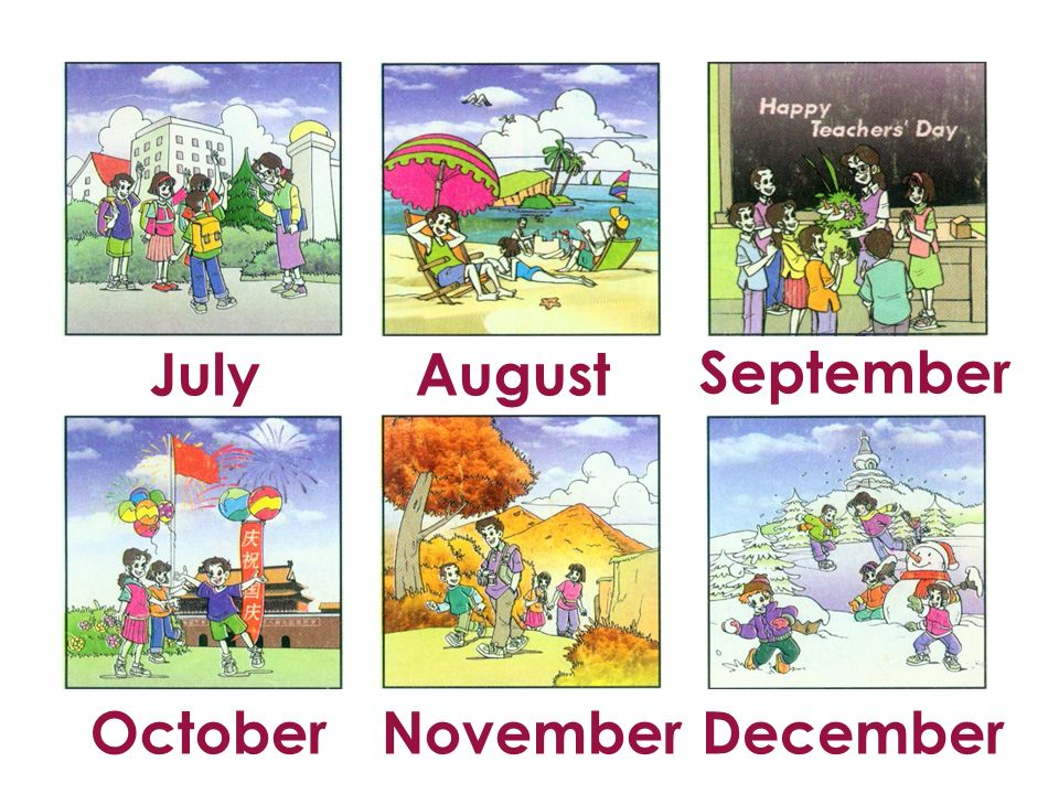 July August September October November December
