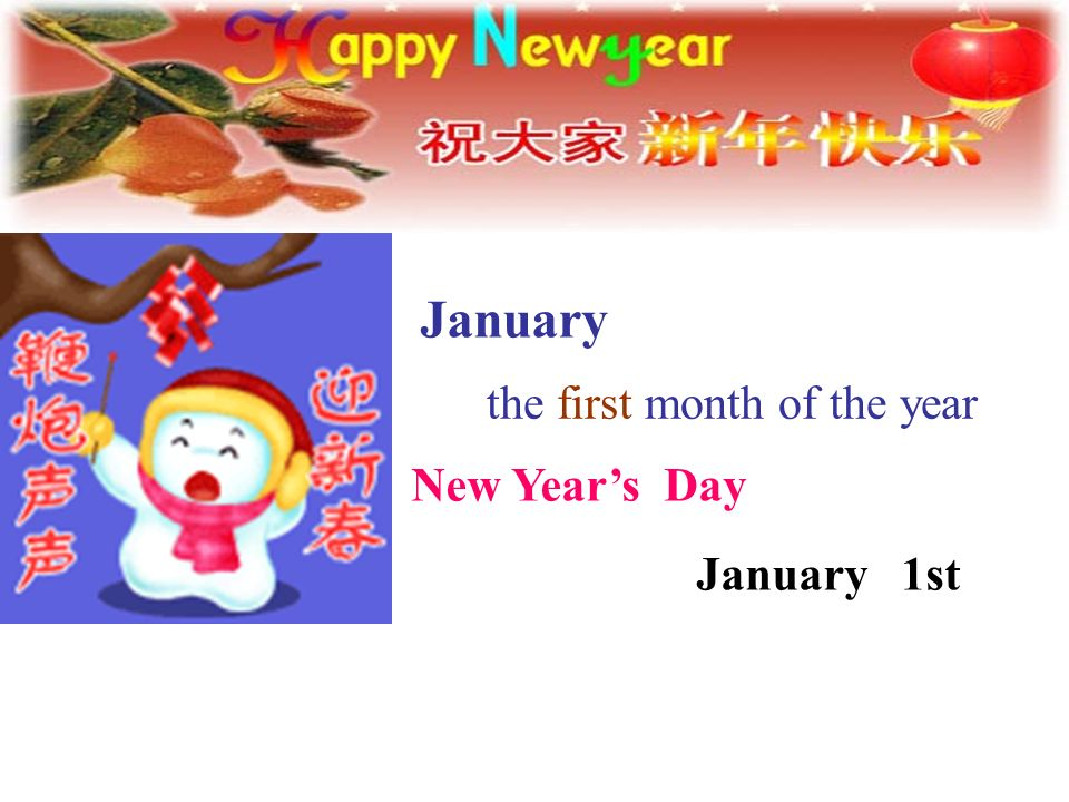 January the first month of the year New Year's Day January 1st