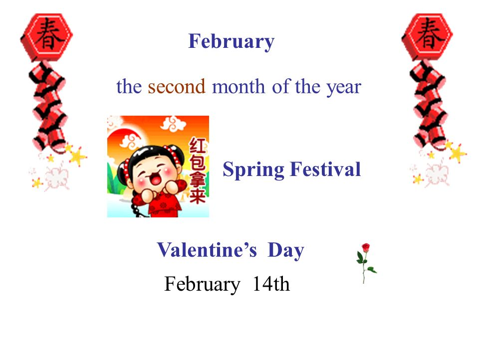 the second month of the year