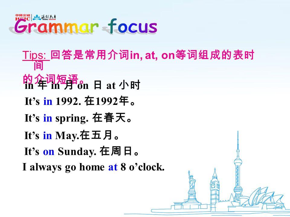 Grammar focus Tips: 回答是常用介词in, at, on等词组成的表时间 的介词短语。