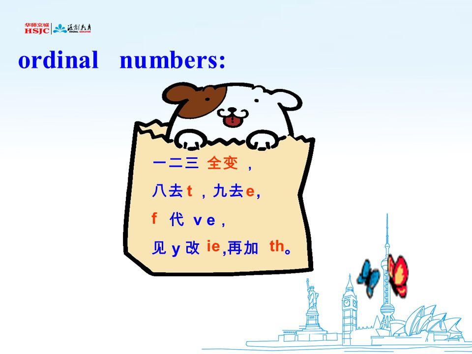 ordinal numbers: 一二三 , 八去 ,九去 , 代 v e, 见 y 改 ,再加 。 全变 t e f ie th