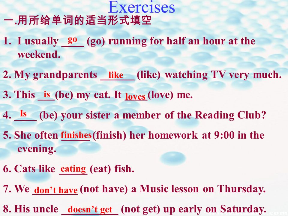 Exercises 一.用所给单词的适当形式填空