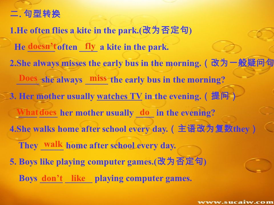 二. 句型转换 1.He often flies a kite in the park.(改为否定句) He ______ often ____ a kite in the park.