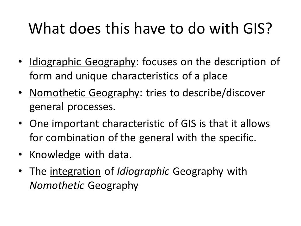 What does this have to do with GIS