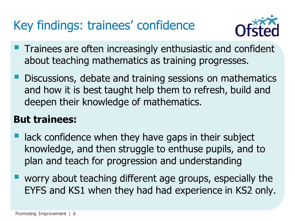 Key findings: trainees' confidence