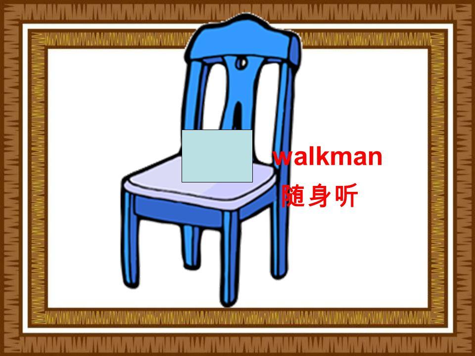 walkman 随身听