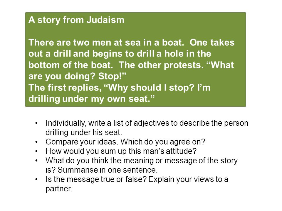 A story from Judaism