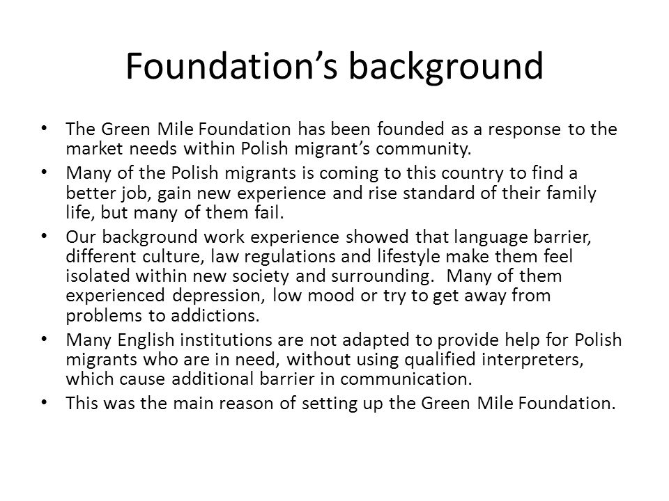 Foundation's background