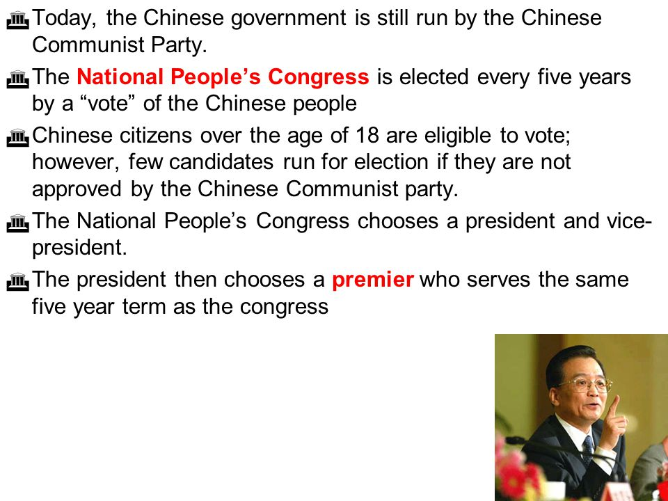 Today, the Chinese government is still run by the Chinese Communist Party.