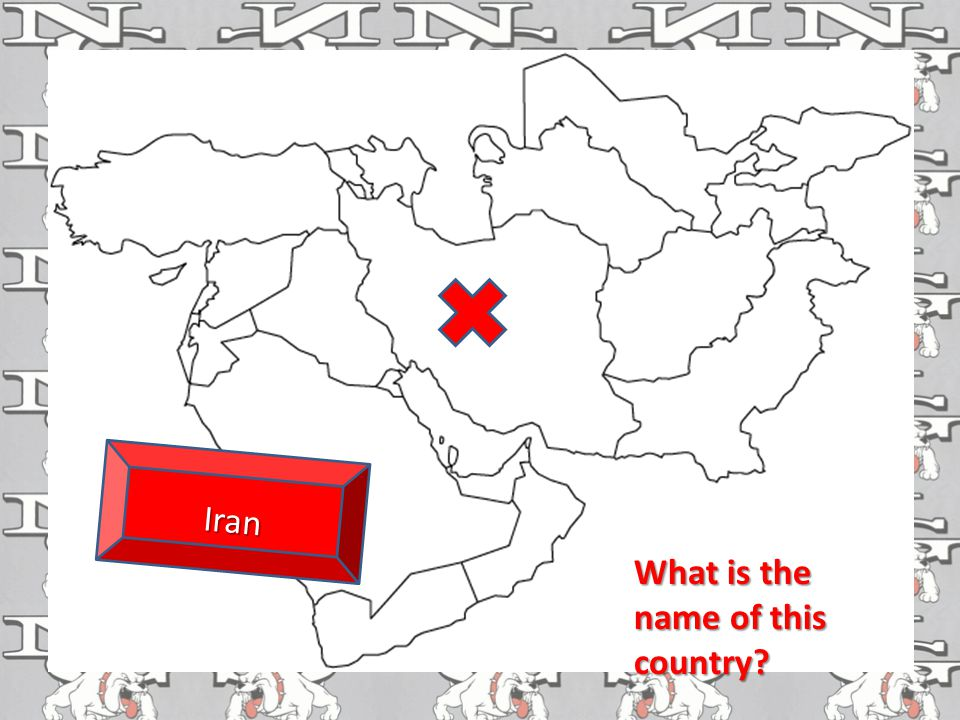 Iran What is the name of this country