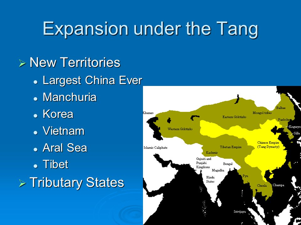 Expansion under the Tang