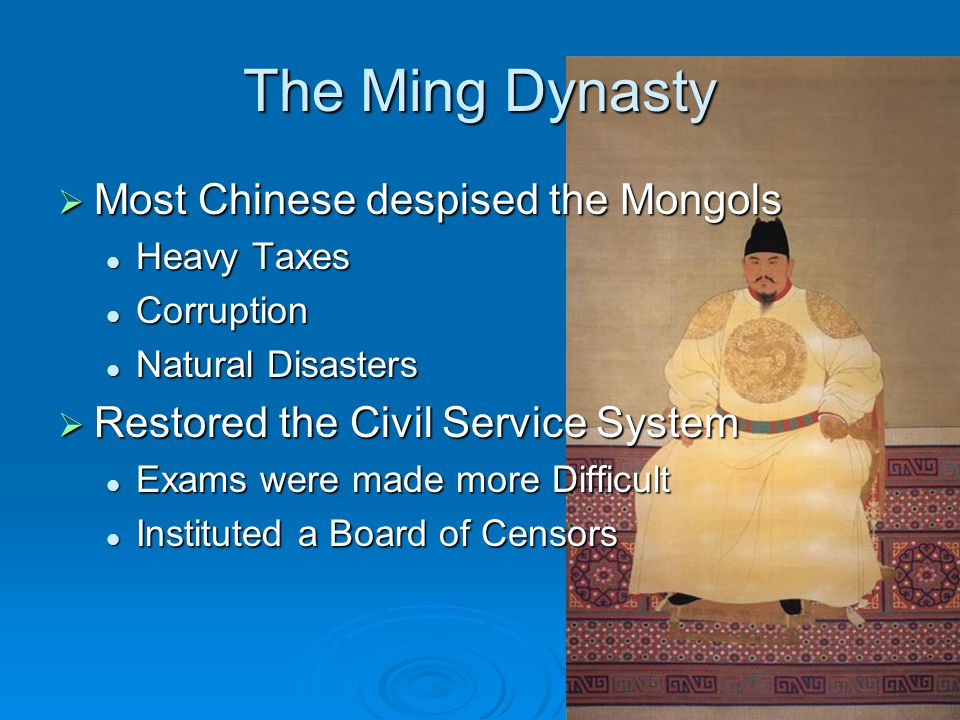 The Ming Dynasty Most Chinese despised the Mongols