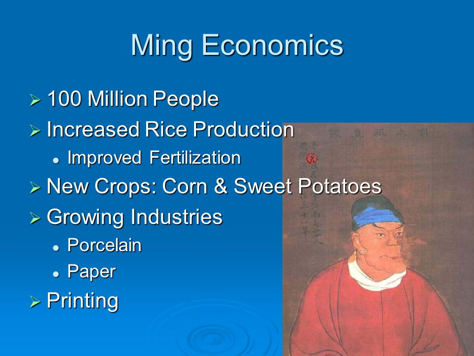 Ming Economics 100 Million People Increased Rice Production
