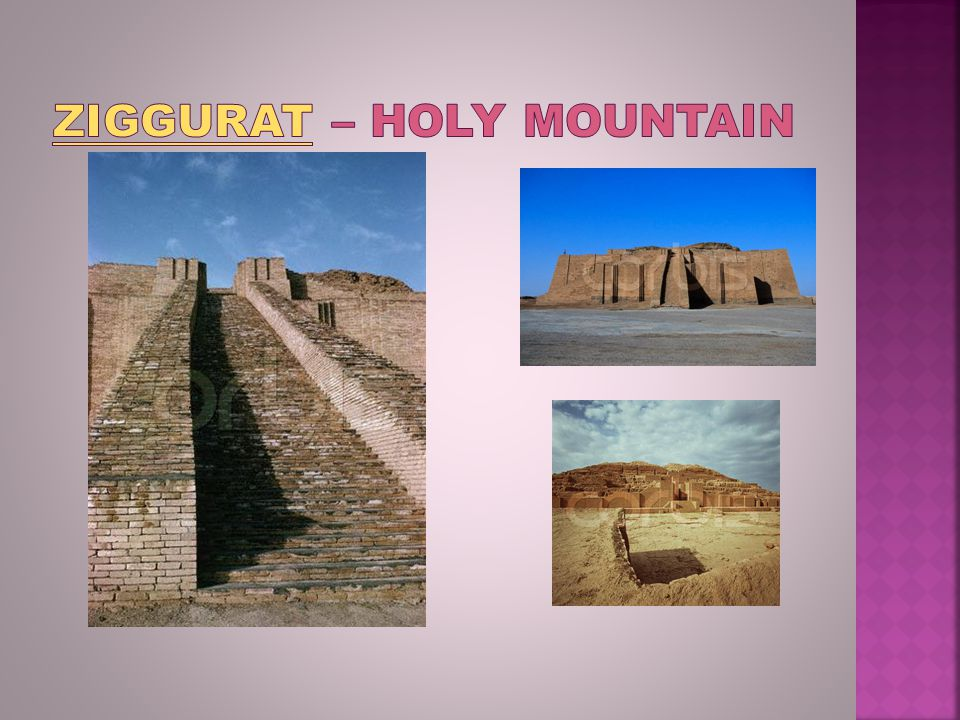 Ziggurat – Holy Mountain
